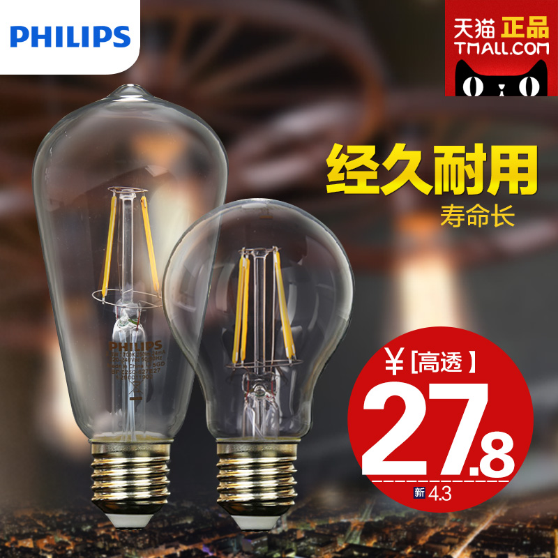 Philips led retro e27 energy saving lamp 2.3 w/4.3W single bright light source lamp edison led bulb filament