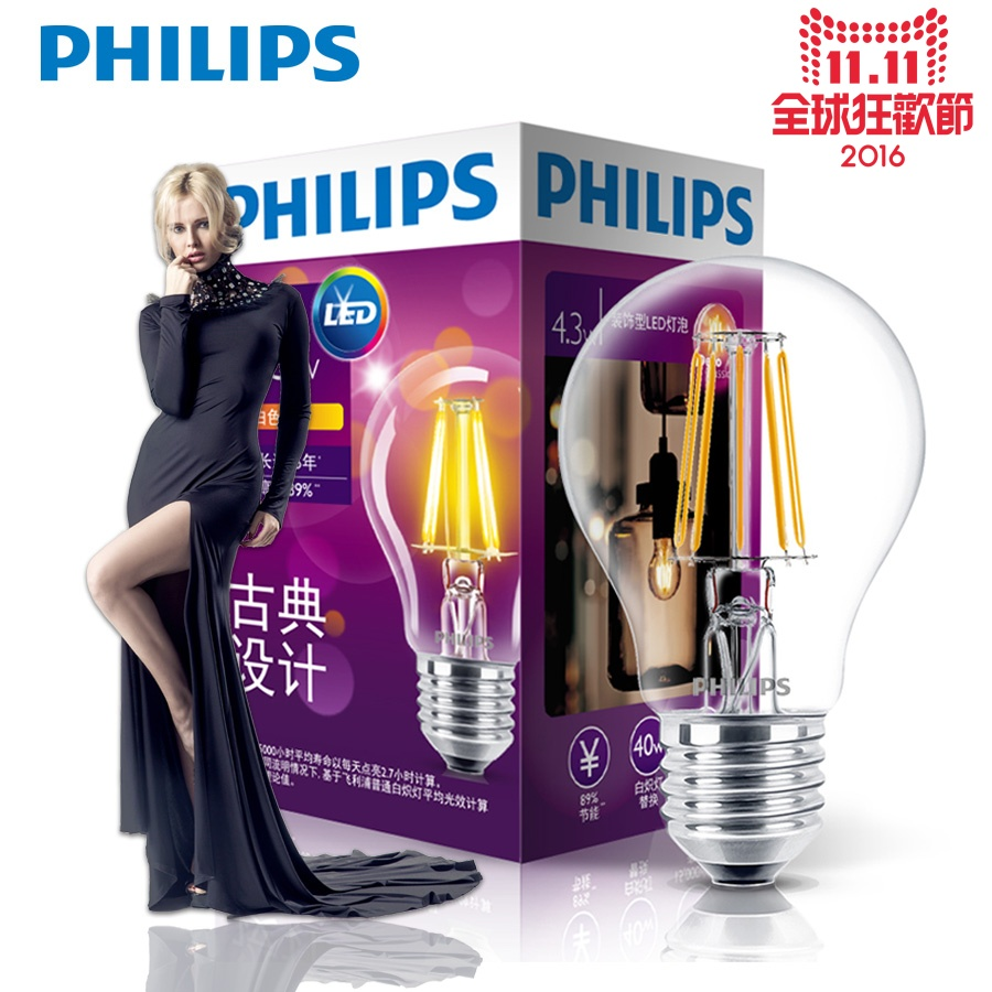 Philips led retro e27 energy saving lamp e27 screw home edison filament bulb led single light source