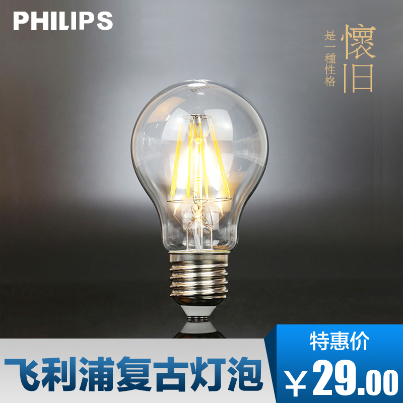 Philips lighting retro light e27 big mouth spiral tungsten incandescent bulb creative love dickson bulb designer