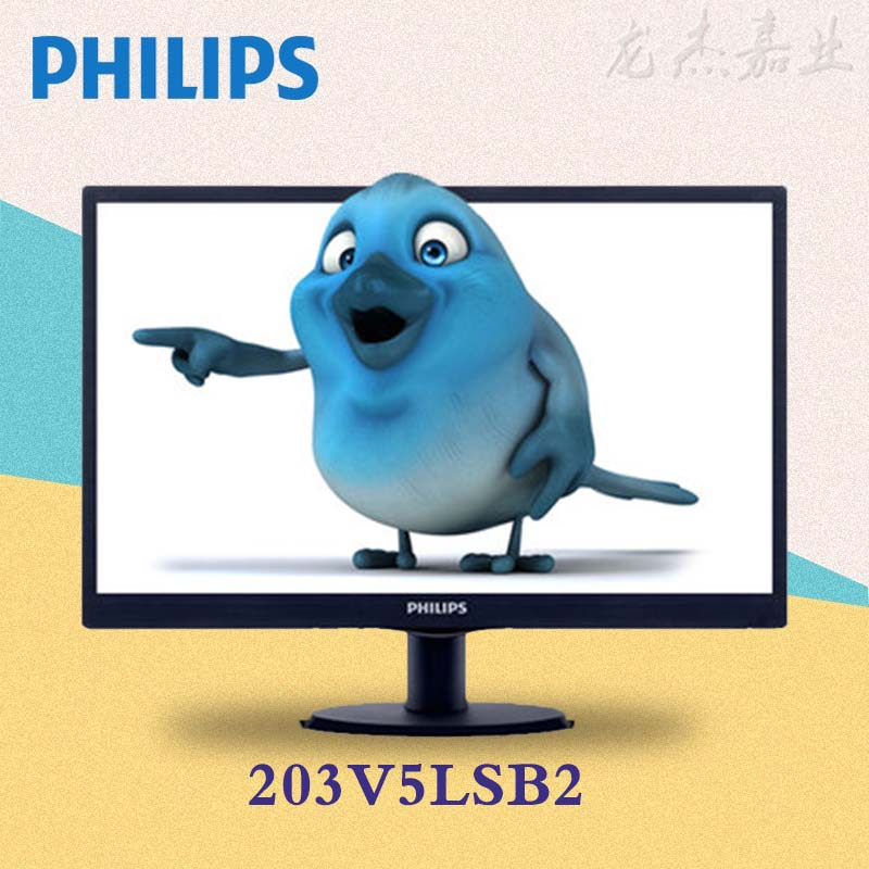 Philips/philips 203V5LSB2 19.5 inch 20 thin led widescreen lcd computer monitors