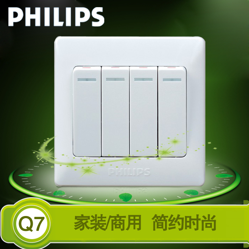 Philips/philips q7 slim series of four large toggle switch dual genuine q7-214-2
