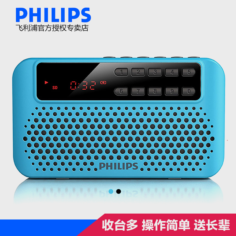 Philips/philips sbm120 old radio mp3 portable speaker portable mini stereo