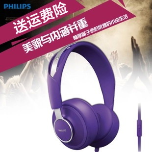 Philips/philips shl5605 headphones magic sound headset mobile computer headset bass free shipping