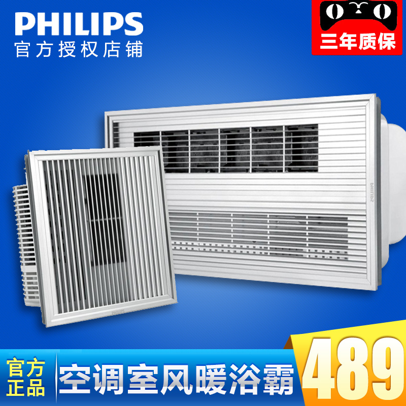 Philips superconducting ptc air conditioning type yuba warm wind integrated ceiling embedded yuba multifunctional bathroom
