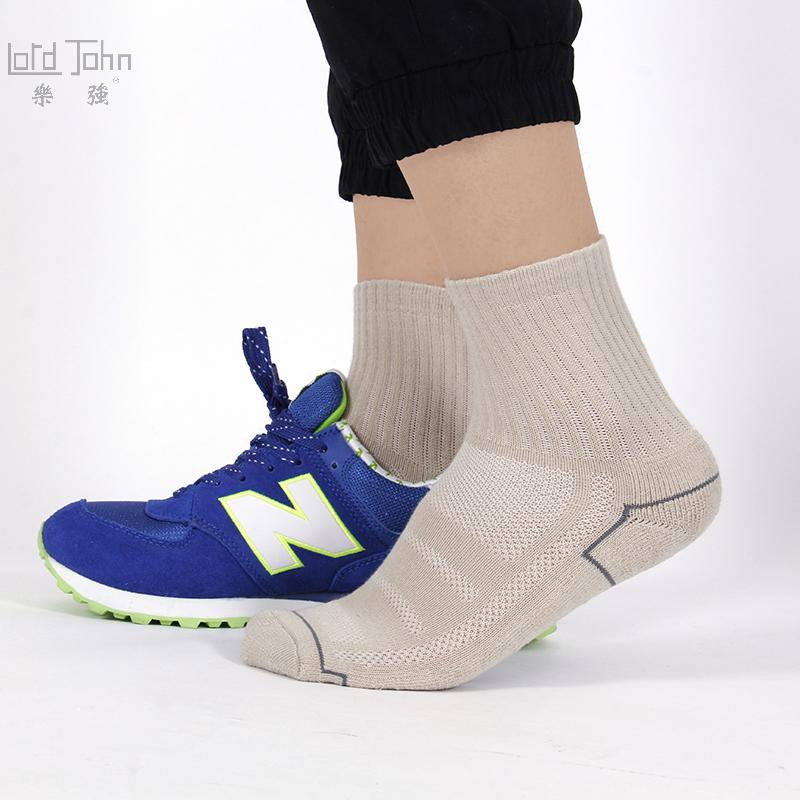 [Photographed 26.3] music strong high content of 3 two automatic fitness men's tennis series sports socks cotton socks