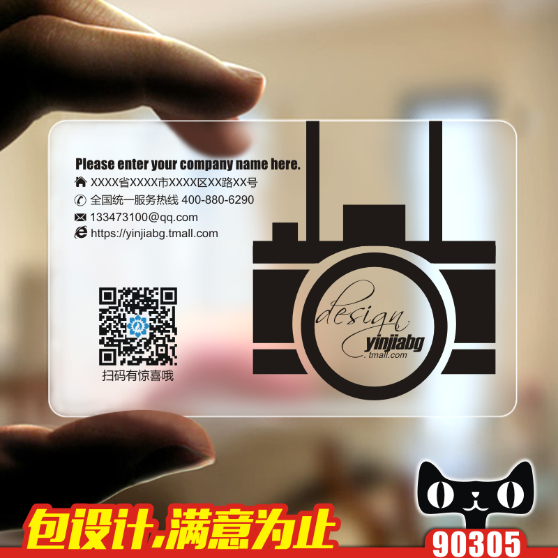 China video business card china video business card shopping guide photography business cardvideo card productionstudio studio photographer business card design production printing reheart Image collections