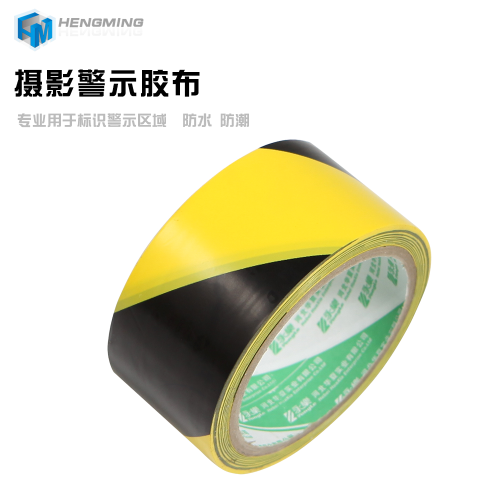 ignore jonson conspicuity tape adhesive available id pvc views tapes catalog color s marking category product more mtr floor view floors