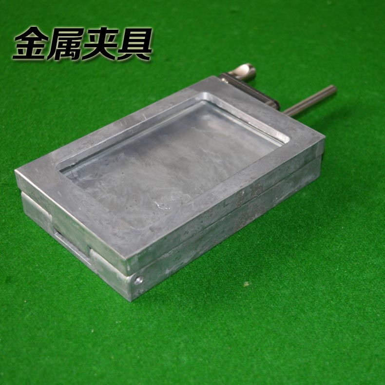 Photosensitive seal machine metal clamp aluminum clamp clip box photosensitive seal machine photosensitive photosensitive machine accessories small pumping drawer