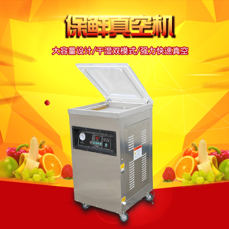 Photosynthetic 400 verticle vacuum packaging machine computer version of the single room vacuumize sealing machine vacuum machine food vacuum machine