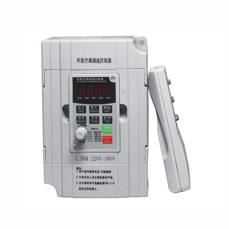 Photosynthetic environmental conditioning chiller inverter 1.5kw220v v input output controller saving speed