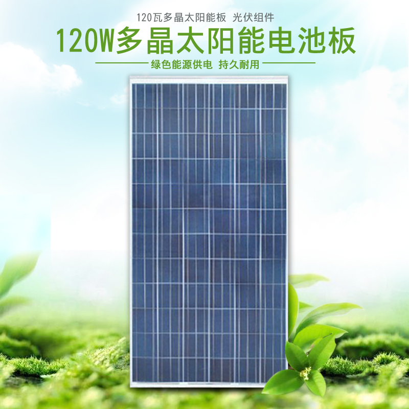 Photosynthetic polysilicon w polycrystalline solar panel photovoltaic panels home solar panels