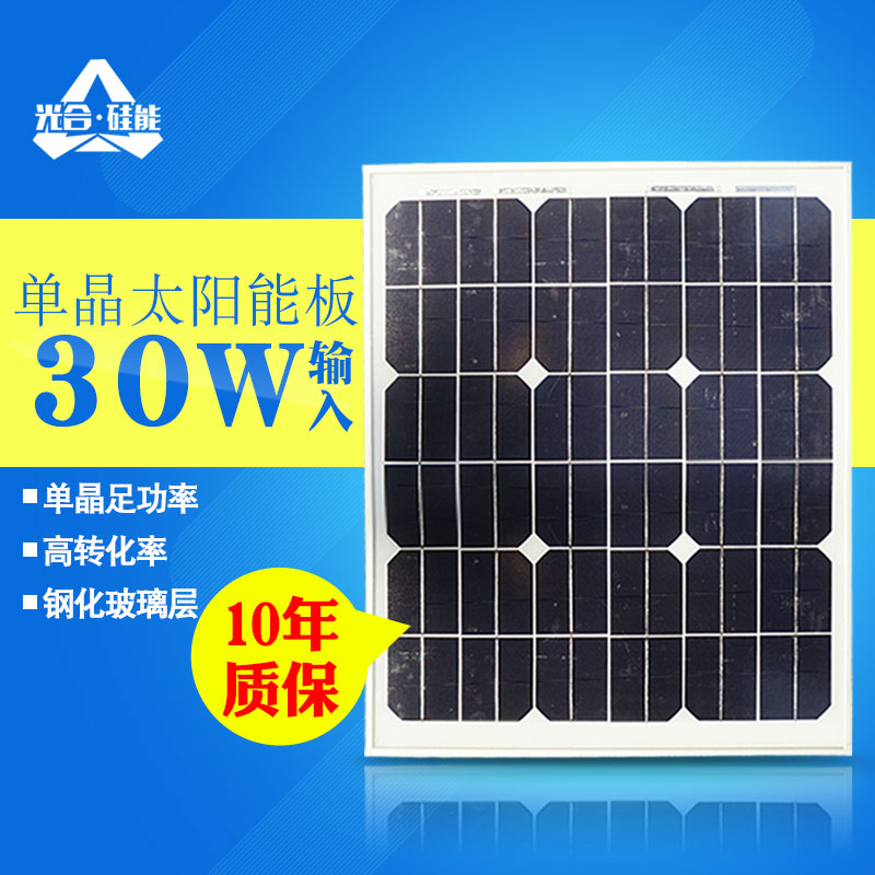 Photosynthetic silicon can w monocrystalline solar panel pv home v w monocrystalline solar panels