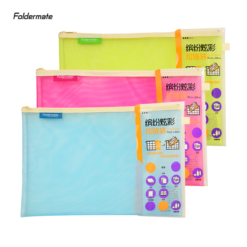 Phu high 8101 bright colorful nylon mesh zipper bag document bag a4 file papers papers pouch