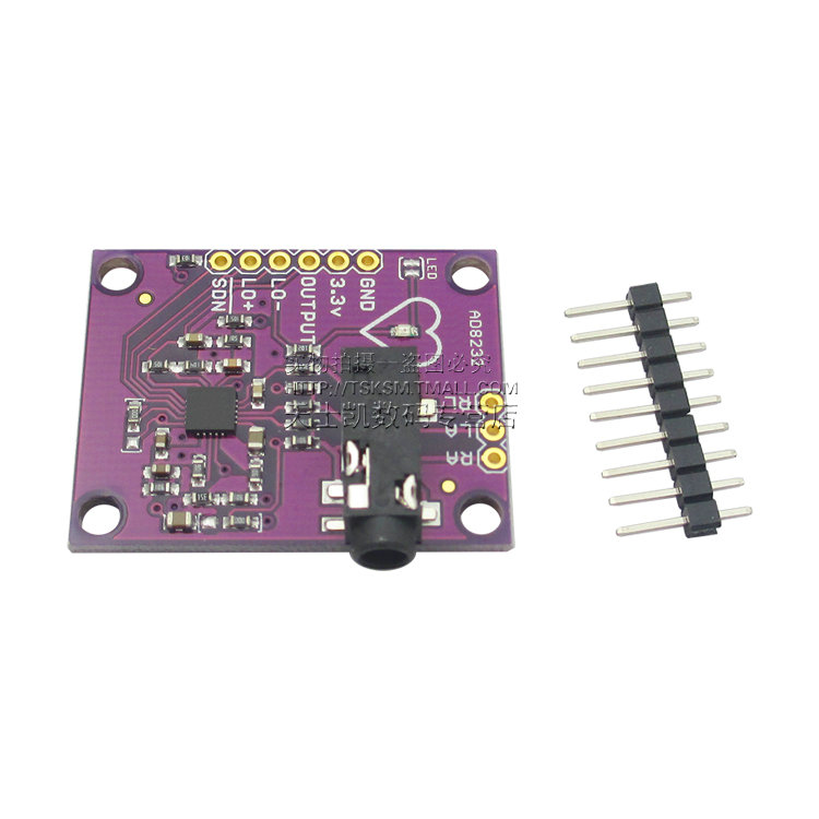 Physical measurement ad8232 ecg ecg monitoring module pulse heart ecg monitoring sensor module