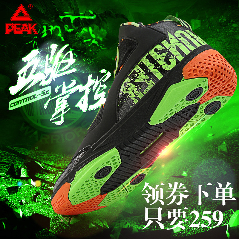 Pick beast 3.2 reeboks concept models of indoor and outdoor high to help basketball shoes basketball shoes sports shoes sports shoes reeboks