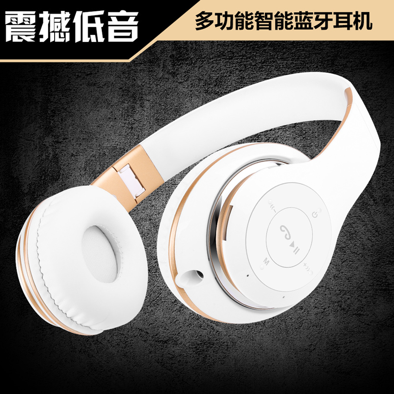 Picun/product deposit BT-09 bluetooth headset wireless headset bass universal mobile phone headset computer music