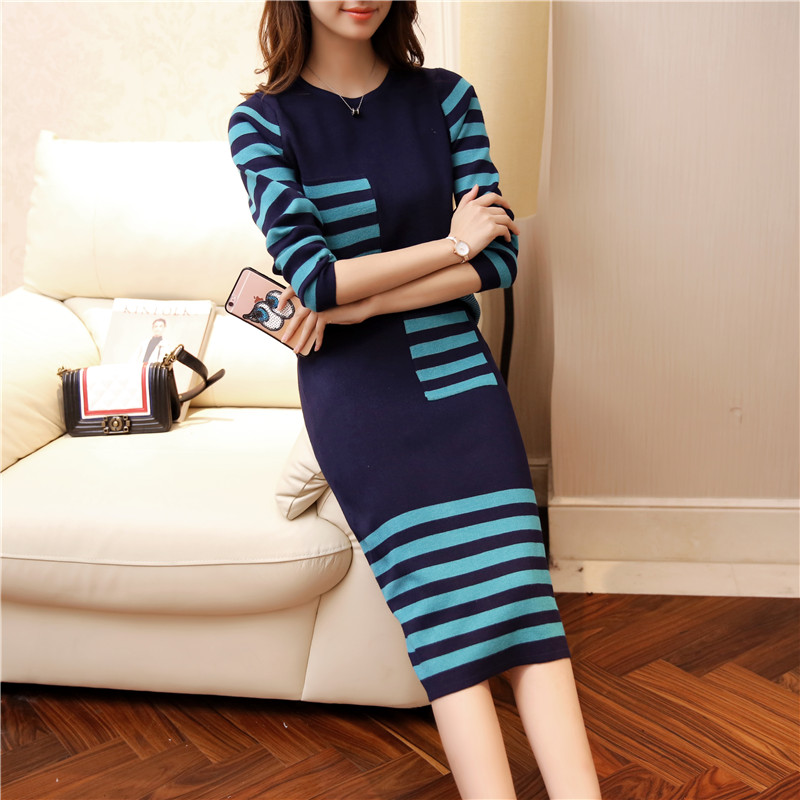 Piece fitted knit skirt autumn and winter 2016 new korean fashion a word was thin slim package hip dress female tide