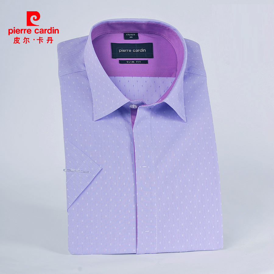 China Suits Cotton Slim China Suits Cotton Slim Shopping Guide At