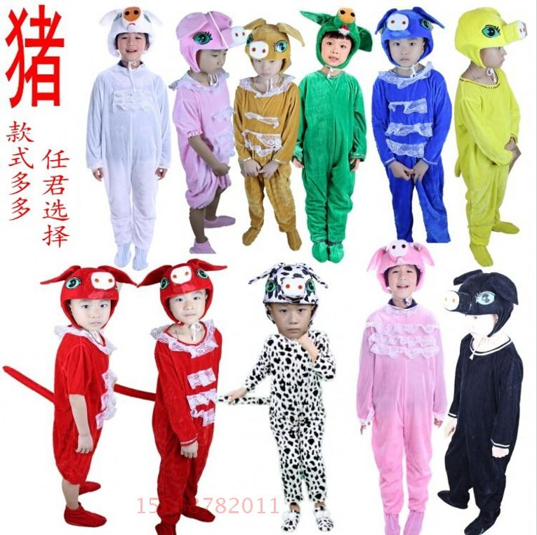 Pig cartoon animal costumes for children kindergarten performance clothing white three little pigs costumes dance style clothes
