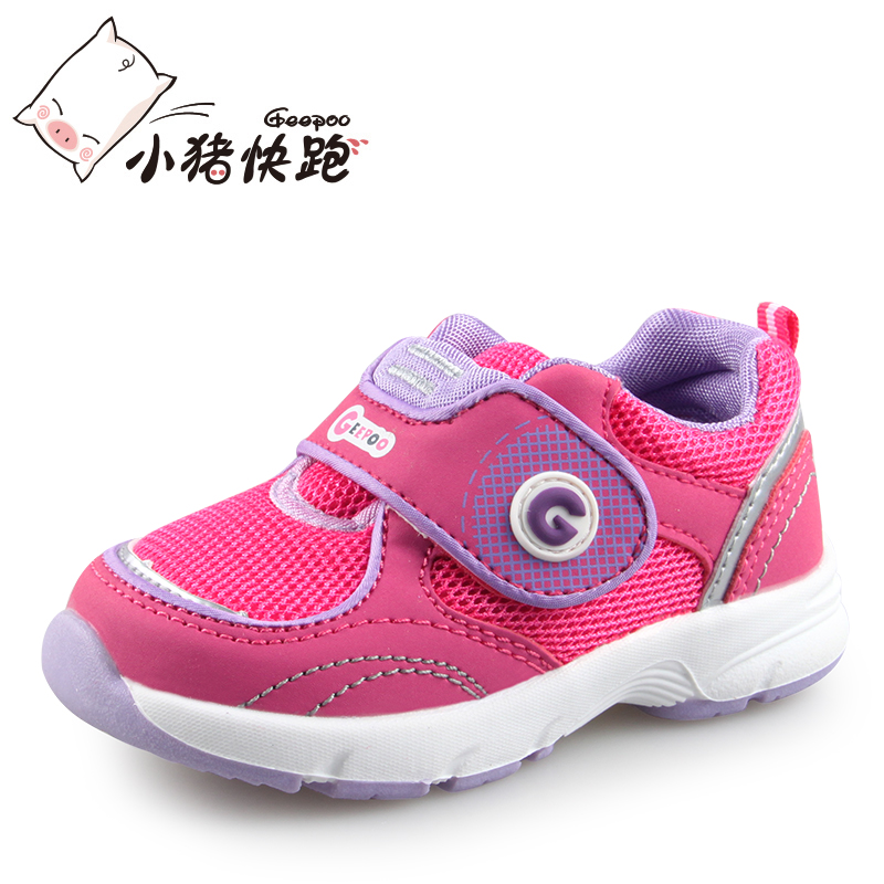Pig run baby shoes female sports shoes toddler shoes baby shoes soft bottom functional shoes for men autumn male and two to five years of age