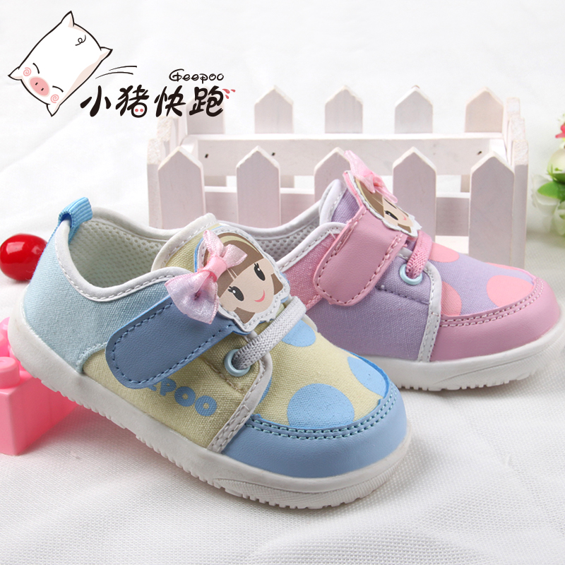 Pig run boys shoes spring models baby shoes female baby shoes toddler shoes function shoes princess shoes function Shoes