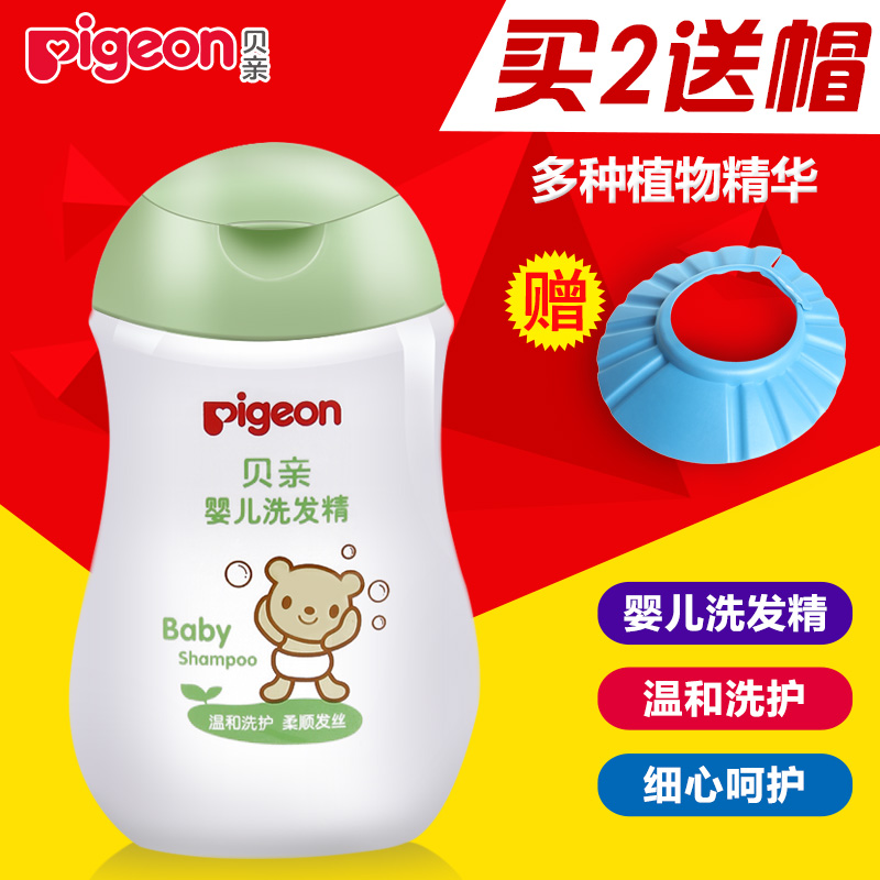 Pigeon baby baby baby newborn infants and children baby shampoo shampoo care shampoo 200 ml ia108