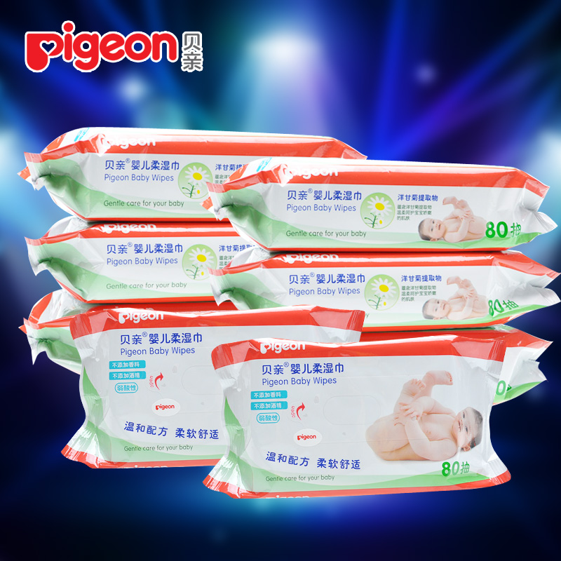 Pigeon baby wipes refill 80*8 pack combination of baby wipes baby wipes wet wipes ka36
