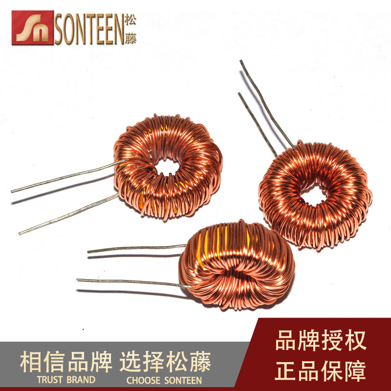 Pine vine | nude winding inductance 100uh 3a/toroidal magnetic inductance inductance dedicated lm2596 (10)