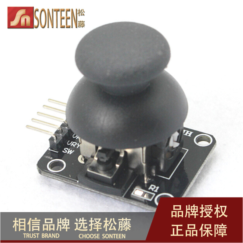 Pine vine | surge-trouble ps2 joystick button joystick game joystick control lever sensor electronic building blocks