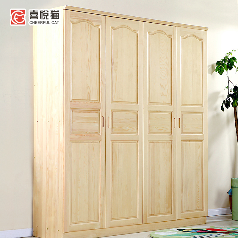 Get Quotations · Pine Wood Furniture Wood Wardrobe Closet Four Large Wardrobe  Closet Children Assembled Wooden Wardrobe Flat Open