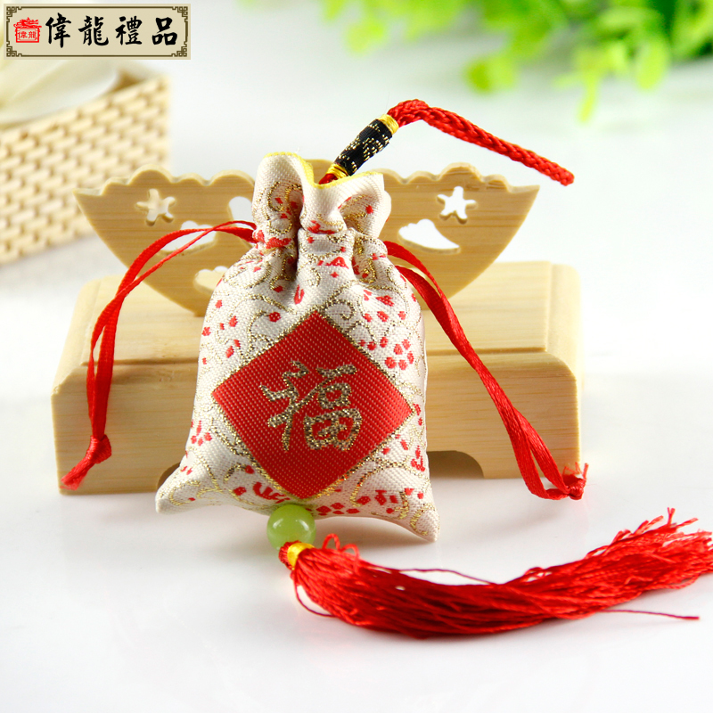 Ping an fu dragon boat festival empty spice sachet bag sachets sachet sachet pendant 5 gift to send children