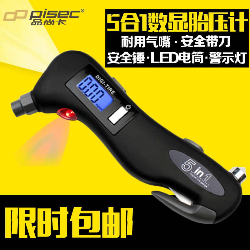 Pinshang card automobile tire pressure gauge tire pressure meter car tire pressure gauge tire pressure monitor high precision digital external