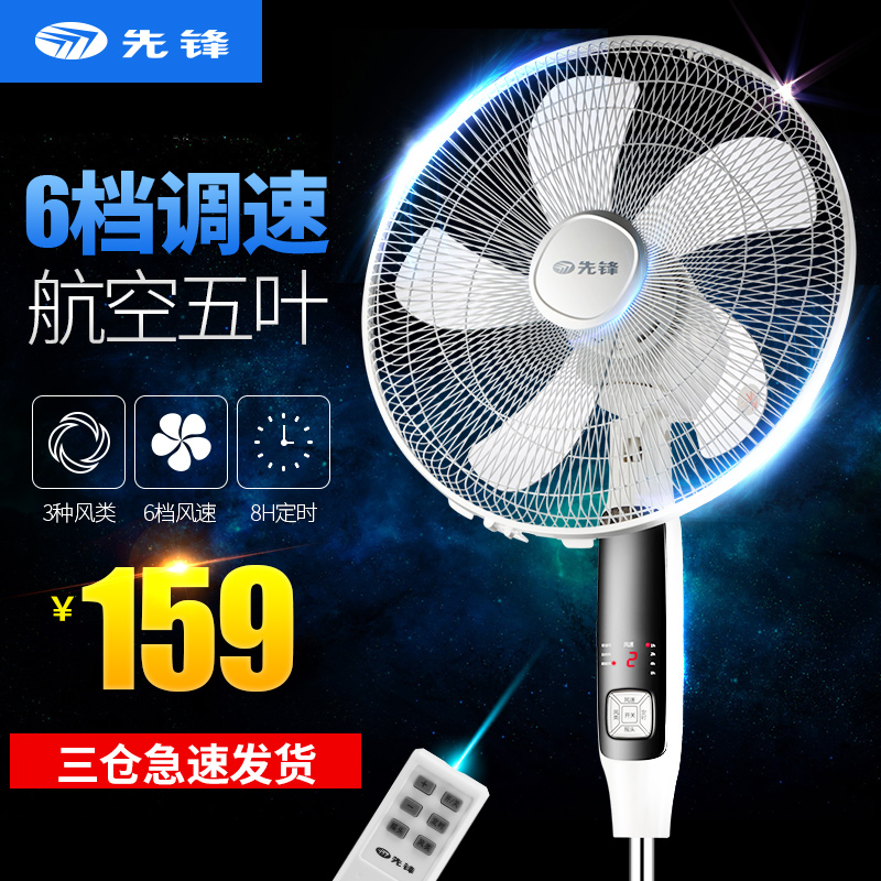 Pioneer electric DD3305 strong silent fan fan fan household dormitory floor fan remote control stand fan