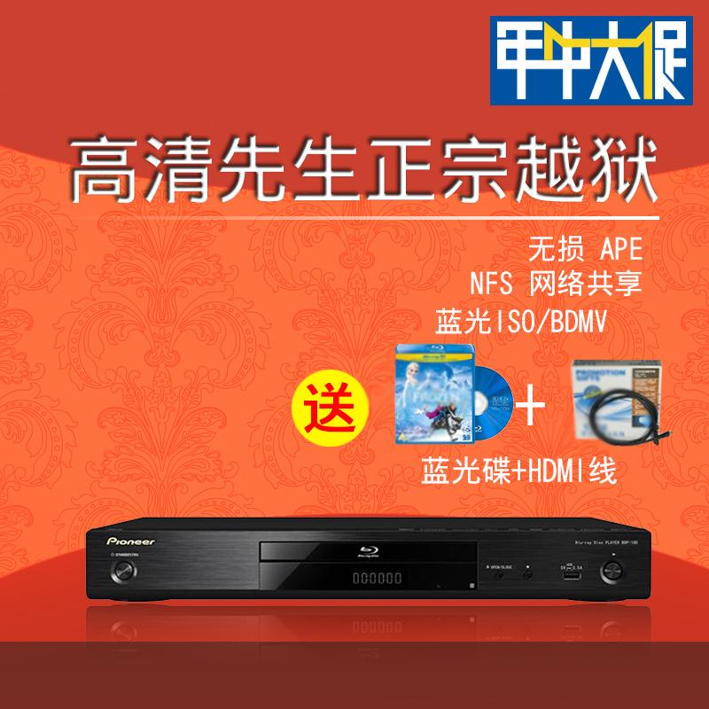 Panasonic DMP-BD79GK Blu-ray Player XP