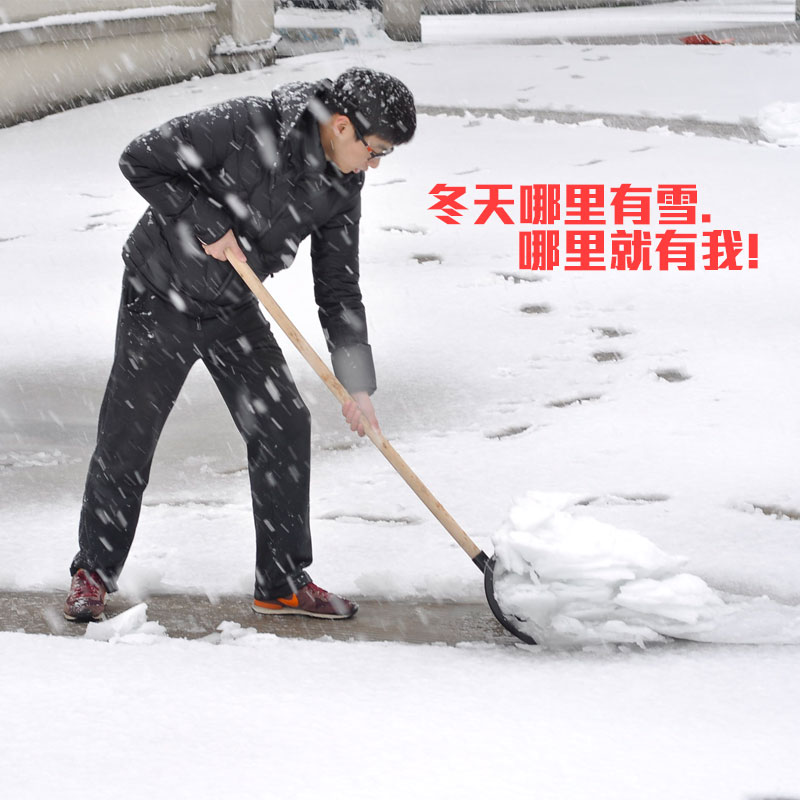 Pioneering large thick plastic ski snow plow pushing snow shovel snow shovel plastic shovel food shovel shovel 111801