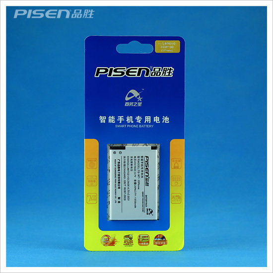 Pisen/product wins lenovo music phone music phone smart phone charging batteries (3gw100)