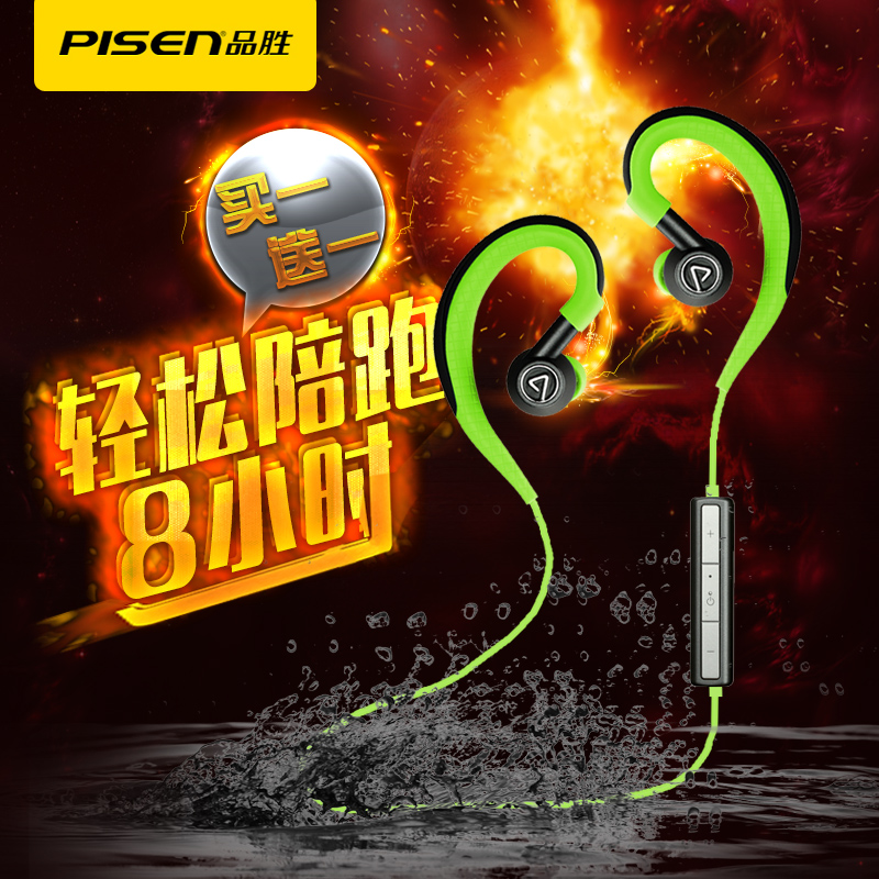 Pisen/product wins r500 binaural stereo bluetooth music headphones headset wire headset earhook running shipped move
