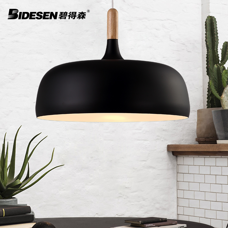 Pitt hudson nordic creative personality chandelier modern minimalist bar restaurant lights japanese bedroom study lamp living room lamp