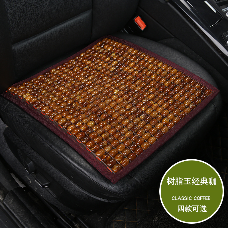 Plaid cashmere car seat cushion wooden bead cushion suitable for wingle 5 summer korean version of the wooden bead seat cushion wooden bead seat cushion square cushion pad