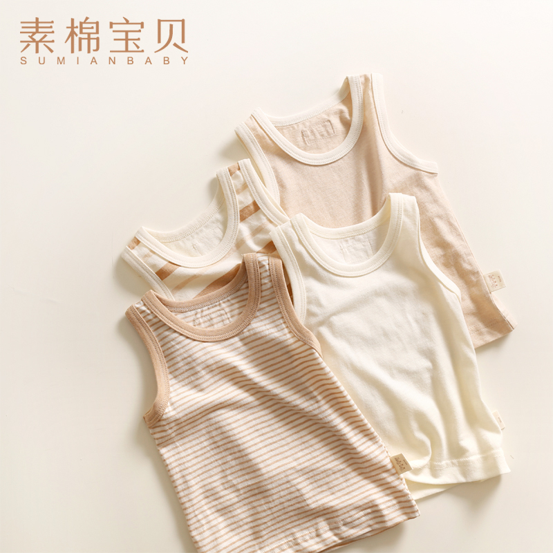Plain cotton baby infant newborn baby in autumn and winter cotton camisole vest female children sleeveless dress bottoming