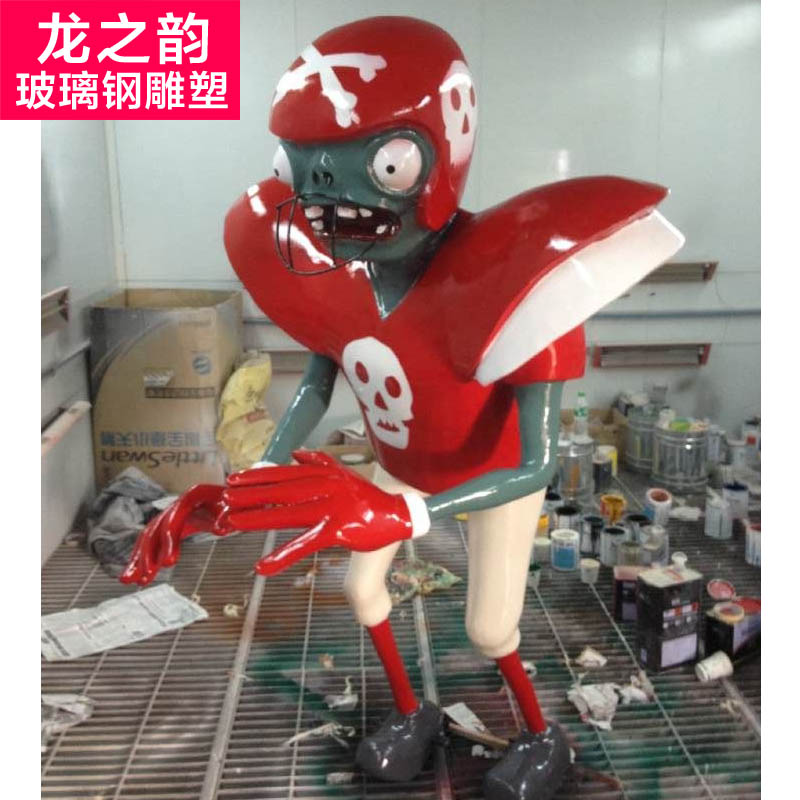 Plants vs. zombies custom fiberglass sculpture fiberglass sculpture sculpture sculpture simulation cartoon kt223