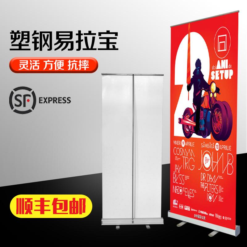 China Poster Frame, China Poster Frame Shopping Guide at Alibaba.com