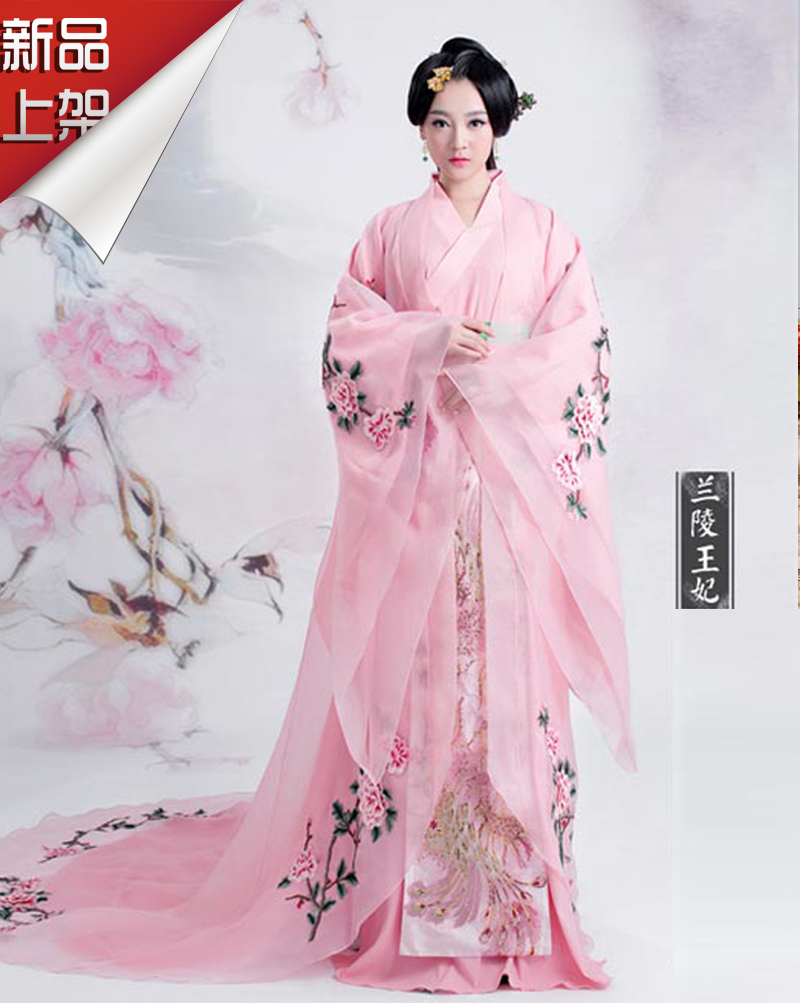 Plate woman costume ancient lanling princess dress trailing royal princess fairy costume female han chinese clothing  sc 1 st  Shopping Guide - Alibaba & China Woman Princess Costume China Woman Princess Costume Shopping ...