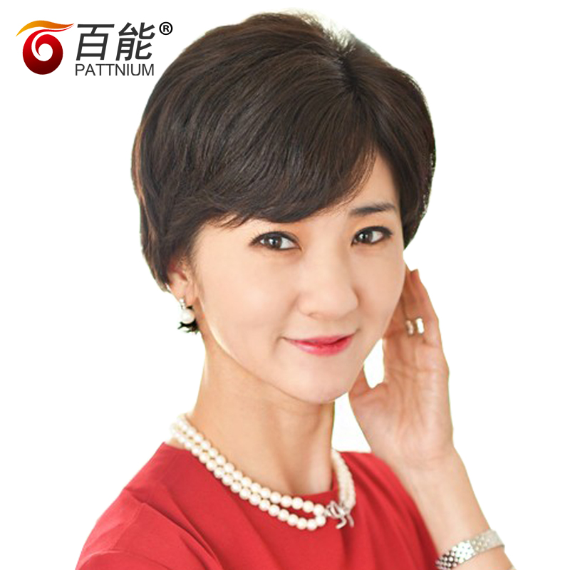 Platinum hair real hair wig middle-aged woman mom real hair wig short hair straight hair wig lifelike ms.