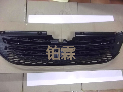 Platinum lin roewe roewe 350 front grille front grille front bumper grille