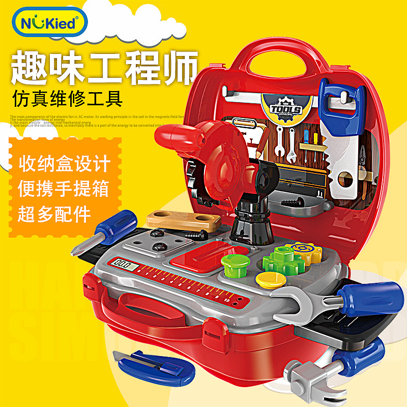 Play house toys simulation toolbox children's toys suit boys and girls repair management tool for children's play toys
