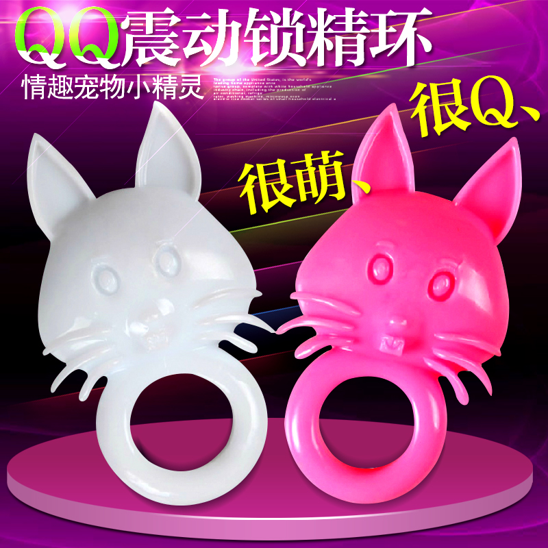 Please qq cock ring penis ring lock fine ring male delay shock ring vibration ring adult ippf love fun supplies