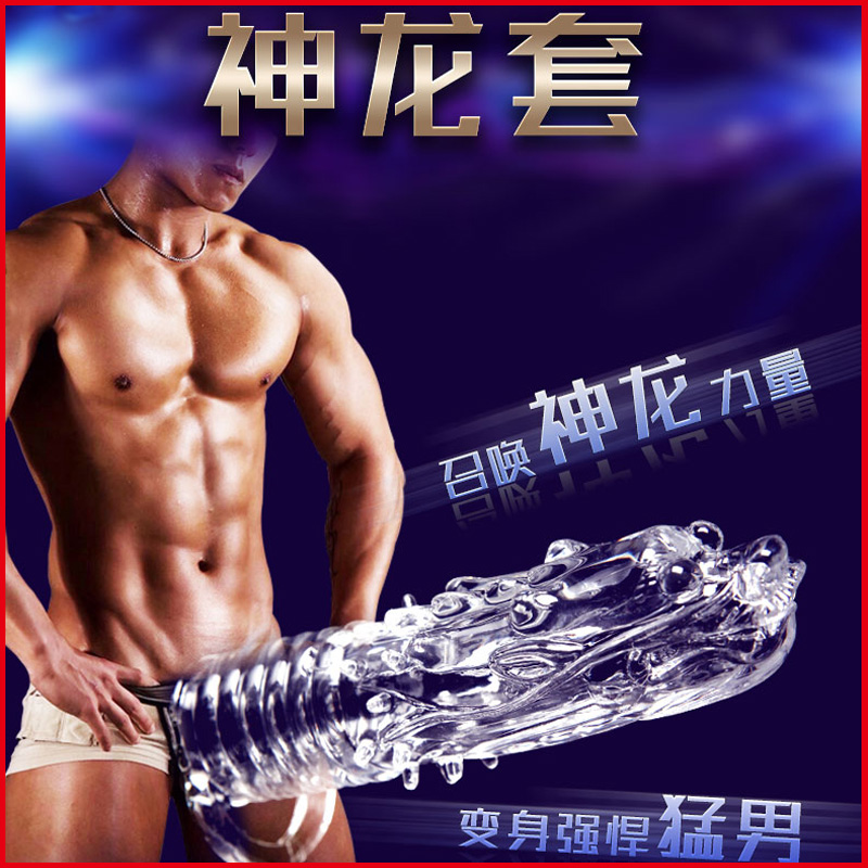 Please set of dragon interfax longgen spike sets of crystal sets of male penis sleeve condom adult products