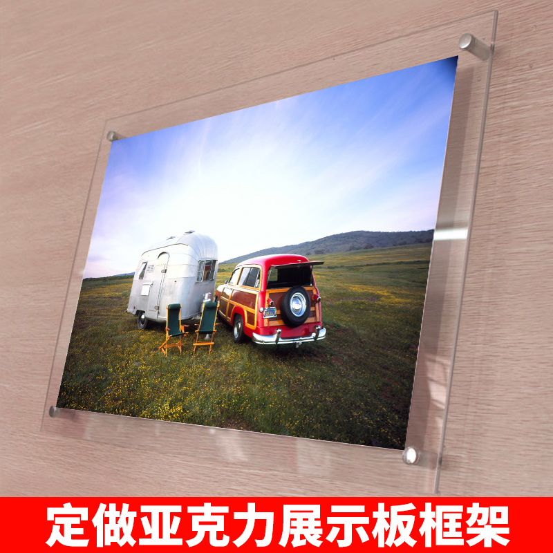 Plexiglass acrylic photo frame poster frame acrylic display board double clip art billboard custom