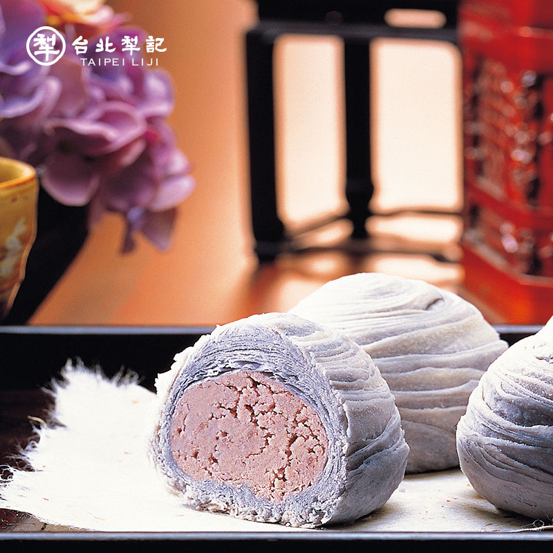 Plow remember taro taro cakes traditional pastry snack food boxes food crisp autumn moon cake moon cake pastry snacks